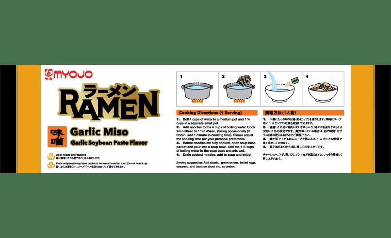 Premium Garlic Miso Ramen