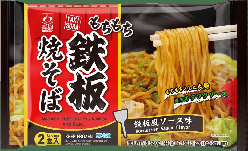 Premium Original Yakisoba