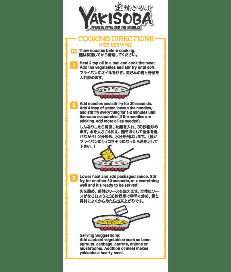 Signature Curry Yakisoba
