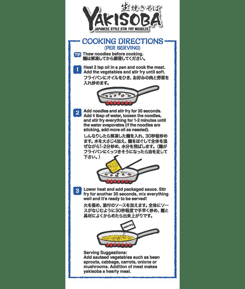 Signature Salt & Pepper Yakisoba