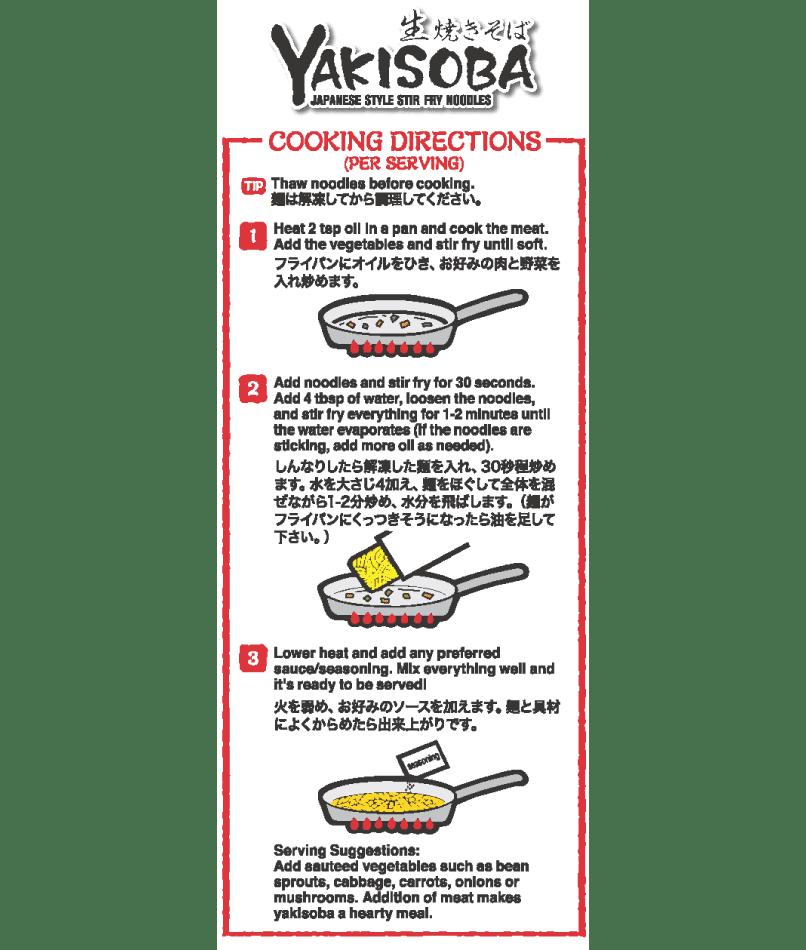 Signature Yakisoba Noodles Only