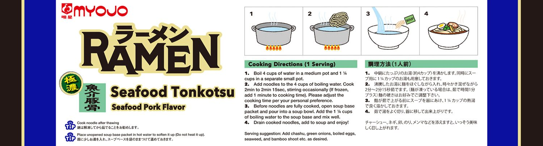 Premium Seafood Tonkotsu Ramen