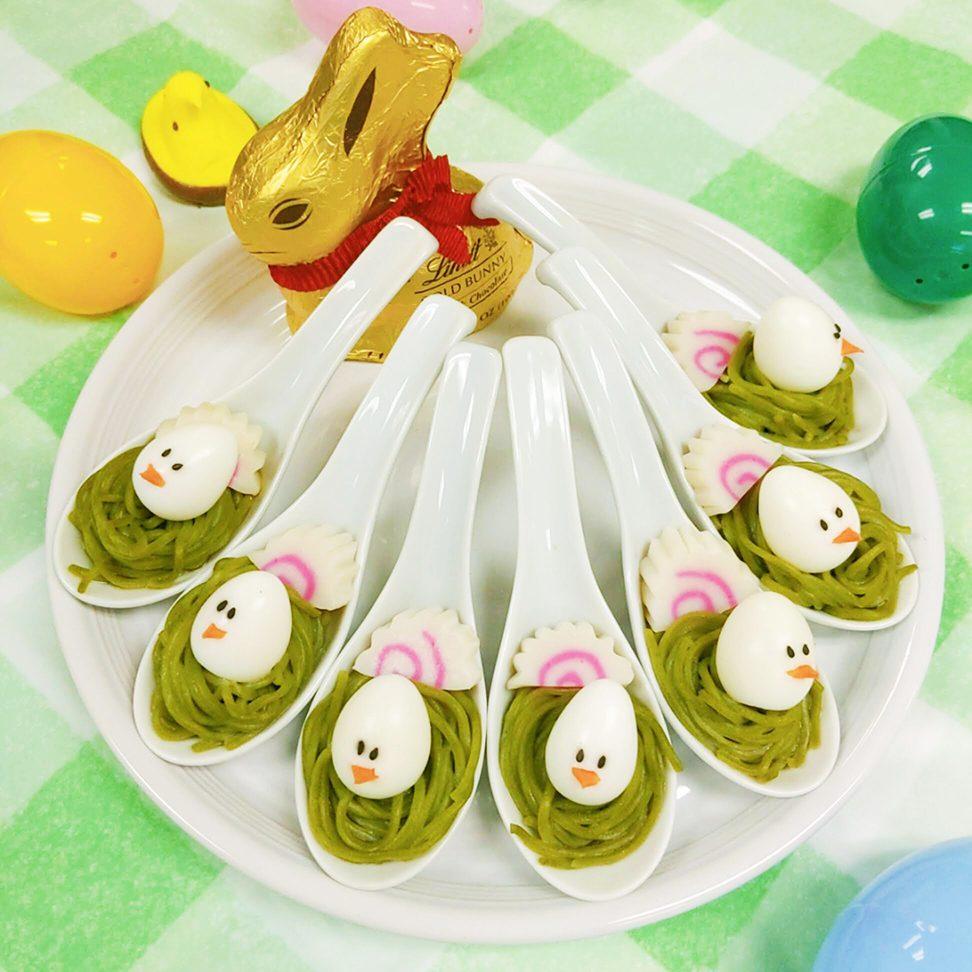 Easter Kale Noodle Appetizer