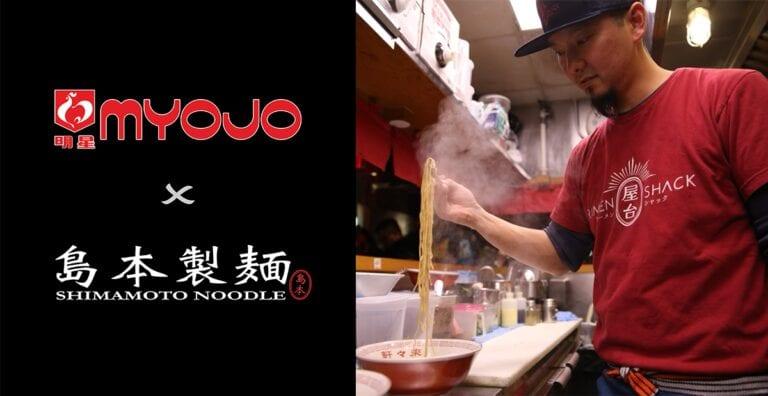 Myojo USA is collaborating with Mr. Keizo Shimamoto, Shimamoto Noodle