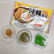 Okinawa Soba Miso Pesto