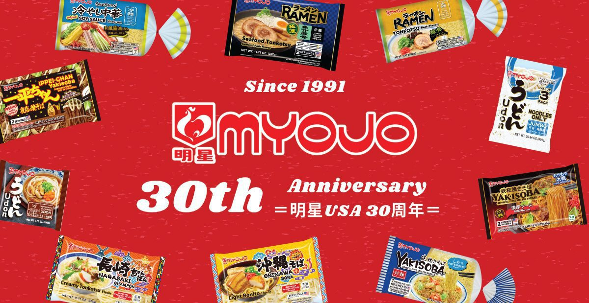It's Our 30th Anniversary!